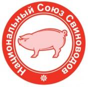 Национальный Союз Свиноводов