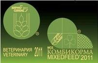 01.02 – 04.02.2011. «Зерно-Комбикорма – Ветеринария 2011»