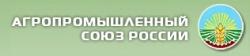 Агропромышленный союз России