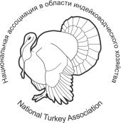 Национальная Ассоциация в области индейководческого хозяйства