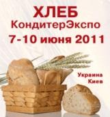 07.06 – 10.06.2011. Хлеб – 2011
