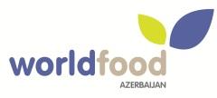 25.05 – 27.05.2011. Worldfood Azerbaijan – 2011. 17-я Азербайджанская международная выставка «Пищевая промышленность»