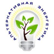 07.10 – 10.10.2011. Технологии энергоэффективности и ресурсосбережения. Альтернативная энергетика – 2011