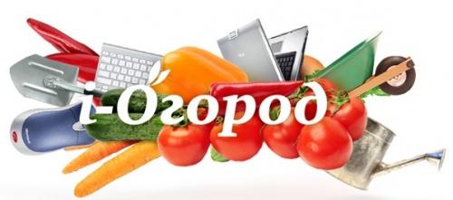 Вместо импортных – собственные «электронные» овощи