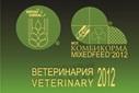 07.02 – 10.02.2012. Зерно комбикорма ветеринария-2012.