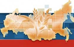 Программу по развитию сельского хозяйства вновь не приняли