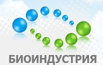 11.10-13.10.2012 Международная выставка Биоиндустрия 2012