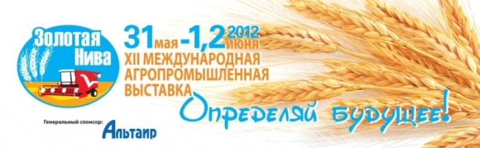 31.05-02.06.2012. Золотая Нива-2012