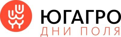 14.06-16.06.2012. Дни поля «ЮГАГРО» – 2012