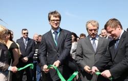 В Белгороде запущена промышленная биогазовая станция