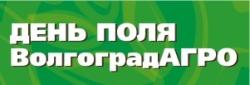 """02.08-03.08.2012 День поля """"ВолгоградАГРО"""""""