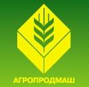 08.10-12.10.2012 Агропродмаш – 2012