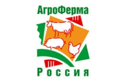 05.02-07.02.2013 АгроФерма 2013