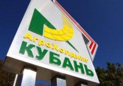 Агрохолдинг «Кубань» возглавил новый гендиректор