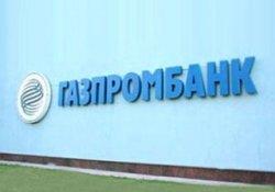 Особенности инвестиций в биоэнергетику России