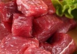 Россельхознадзор в 5 раз сокращает импорт мяса из Мексики