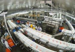 Группа «Черкизово» приобрела Данковский мясокомбинат в Липецкой области