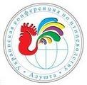 16.09-19.09.2013 Выставка «Птицеводство-2013»
