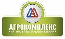 """Выселковский """"Агрокомплекс"""" в 2014г. введет свиноферму за 1,4 млрд руб."""