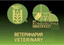4.02-07.02.2014 г. Зерно-Комбикорма-Ветеринария 2014 - 19-я международная специализированная торгово-промышленная выставка