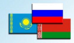 Подписан договор о создании Евразийского экономического союза /ЕАЭС/