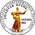 8.10-11.10.2014 г. XVI Российская агропромышленная выставка «Золотая осень»
