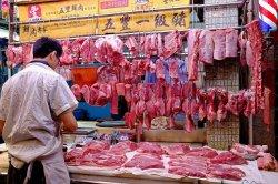 Китайское свиноводство