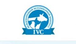22.04-24.04.2015 г. V Международный ветеринарный конгресс
