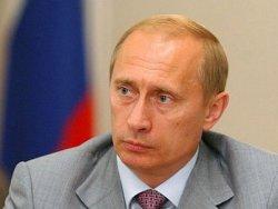 Владимир Путин:«Актуальная задача - выявление фактов неоправданного повышения цен на сельхозпродукцию и продукты питания»