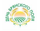 10.07.2015 г. День Брянского поля - 2015