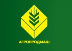 5.10-9.10.2015 г. Агропродмаш - 2015