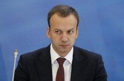 Аркадий Дворкович:«Если санкции не будут отменяться, то значит и эмбарго не будет отменено»