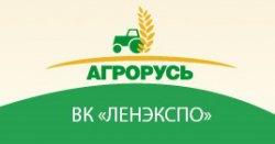 22.08-30.08.2015 г. Агрорусь-2015