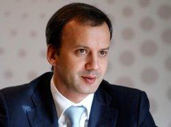 Аркадий Дворкович:«Россия изучает опыт Бразилии по применению инновационных технологий в АПК»