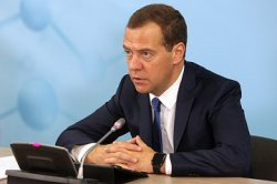 Дмитрий Медведев:«В рамках антикризисного плана выделено почти 33 миллиарда рублей»