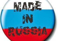 Импорт продуктов питания в Россию сократился на 40%