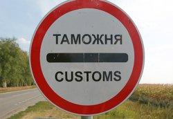 Контрабандисты с западным продовольствием проезжают по бесконтрольным проселочным дорогам