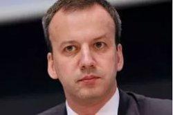 Аркадий Дворкович: «Нужно обдумать создание фонда по сухому молоку»