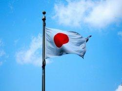 Япония отменит пошлины на 95% товаров после вступления в ТТП
