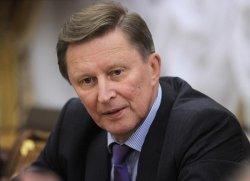 Сергей Иванов:«Россия не стремится к глобальному импортозамещению»