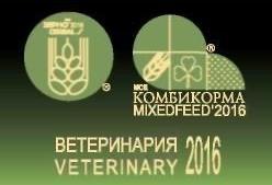 26.01.-28.01.2016г. XXI Международная специализированная торгово-промышленная выставка «MVC: Зерно-Комбикорма-Ветеринария-2016»